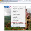 Super Start для Mozilla Firefox