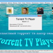 Torrent TV player 2