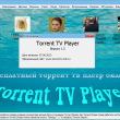 Torrent TV player 2