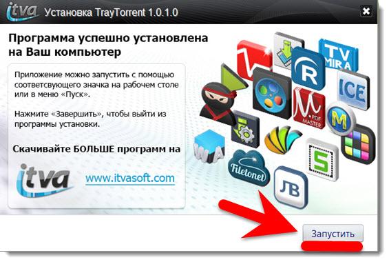 TrayTorrent