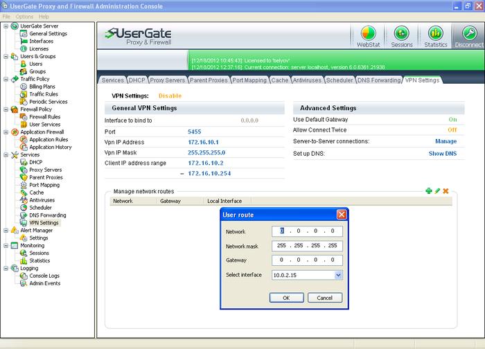 UserGate Proxy & Firewall 4