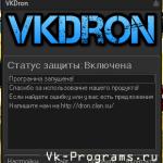 VKDron logo