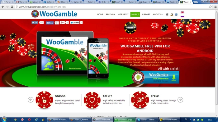 WooGamble Free Vpn Browser 2