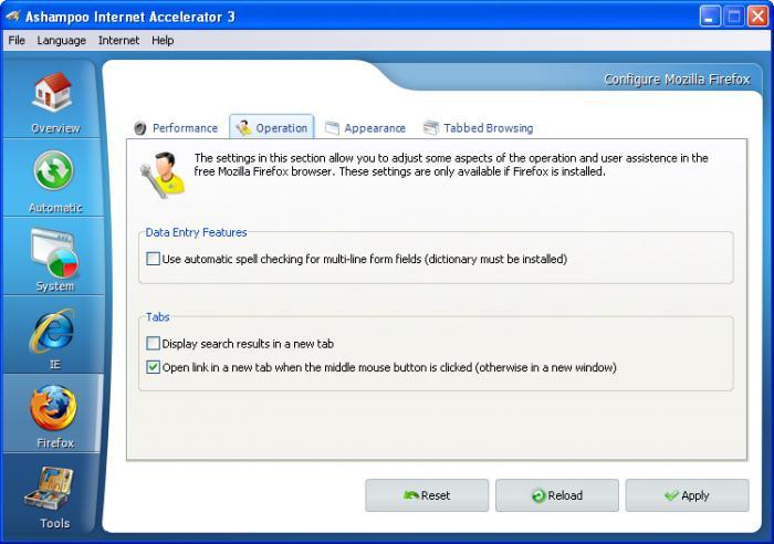 Ashampoo Internet Accelerator  2