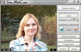 Live WebCam 2