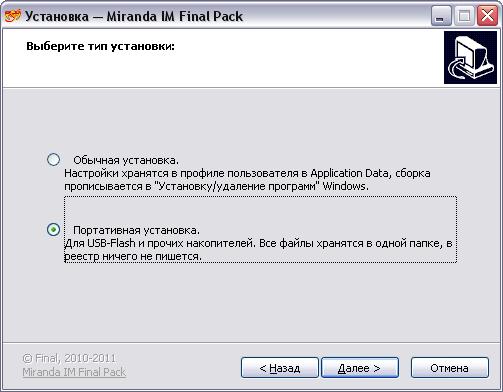 Miranda IM Final Pack 2