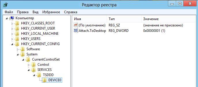 как очистить реестр на Windows Xp - фото 5