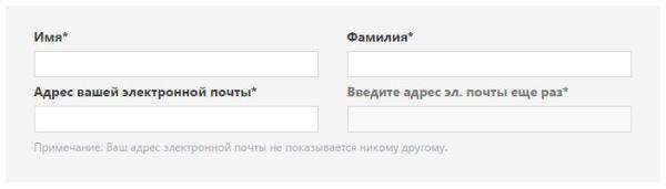 kak-zaregistrirovatsya-v-skype-3
