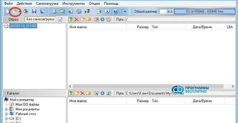 sozdanie-zagruzochnoy-fleshki-v-windows-7-1