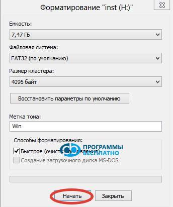 sozdanie-zagruzochnoy-fleshki-v-windows-7-5