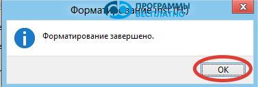 sozdanie-zagruzochnoy-fleshki-v-windows-7-6