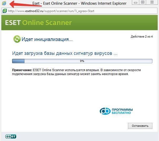 izbavlyaemsya-ot-virusov-s-eset-online-scanner-6