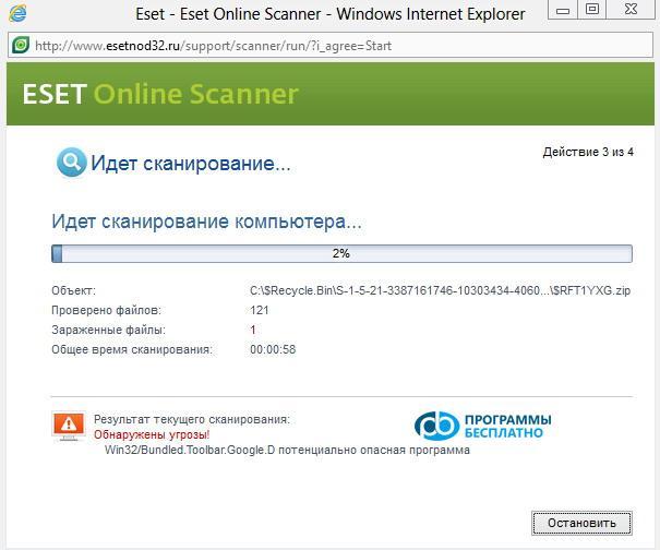 izbavlyaemsya-ot-virusov-s-eset-online-scanner-7