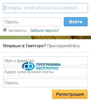 pervyie-shagi-v-twitter-1