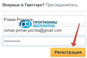 pervyie-shagi-v-twitter-2