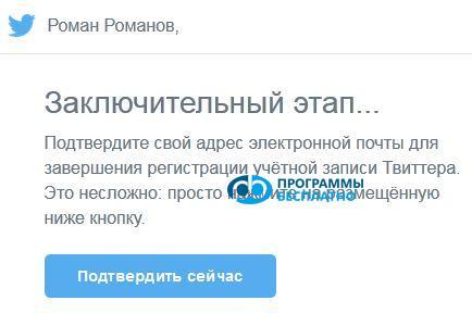 pervyie-shagi-v-twitter-9