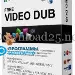 FreeVideoDub-202x300