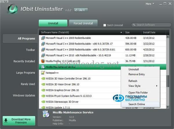 IObit-Uninstaller-3