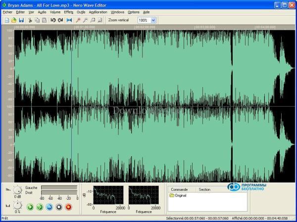 Nero-Wave-Editor-screenshot-3