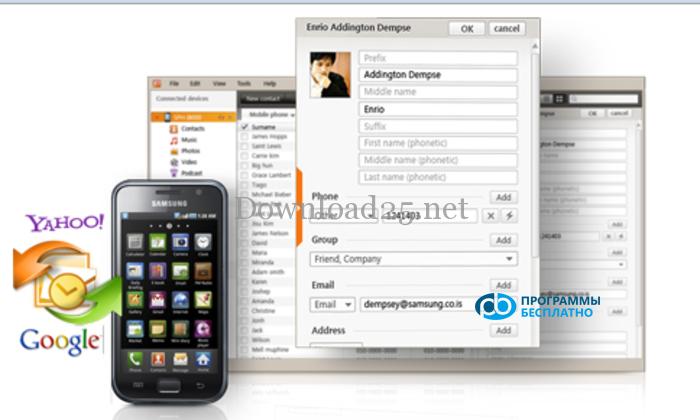 Samsung-Kies-1