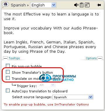 ImTranslator-screenshots-3