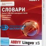 Lingvo_x5_9lang_Pro_400x400_R