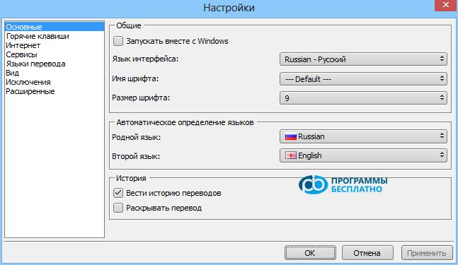 QTranslate-screenshots-4