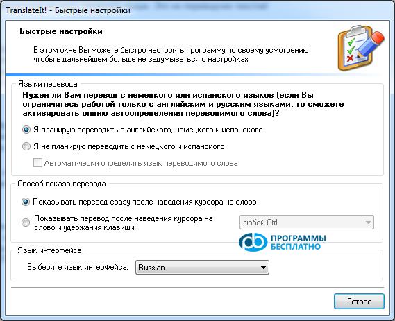 TranslateIt-screenshots-1