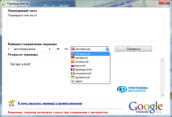 TranslateIt-screenshots-3