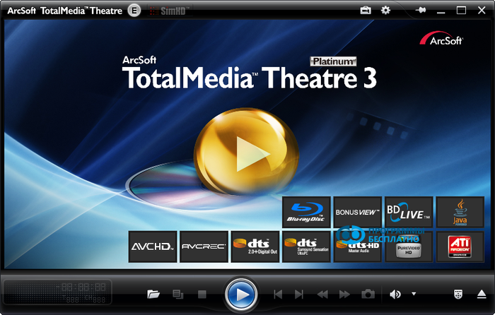 arcsoft-totalmedia-theatre-screenshots-1