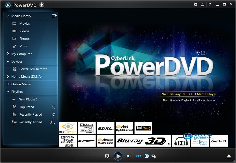 скачать программу cyberlink powerdvd 13