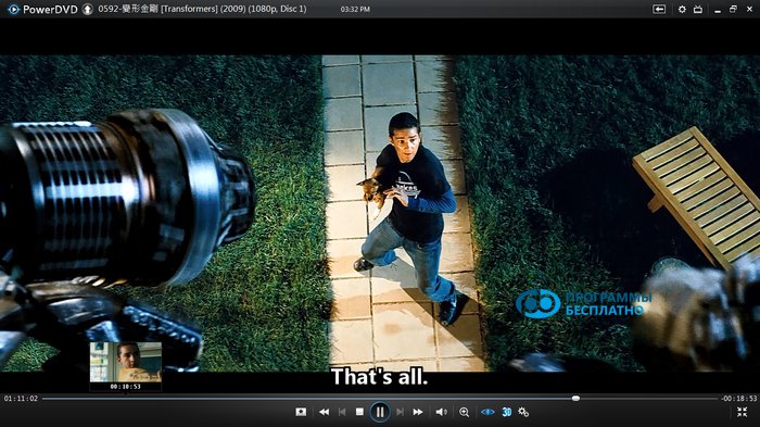 cyberlink-powerdvd-screenshots-2