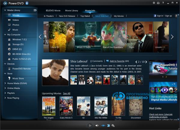 cyberlink-powerdvd-screenshots-3