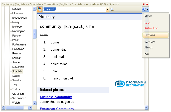 dictionary-net-screenshots-2