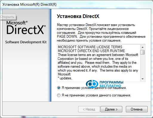 directx-10-screenshots-1