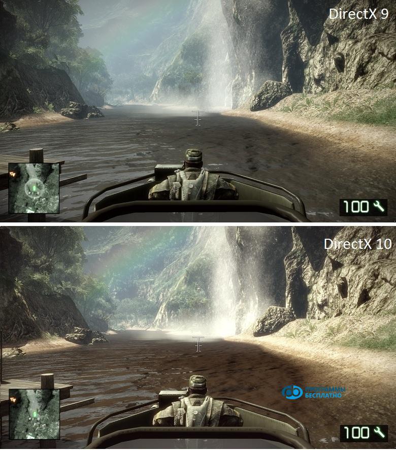 directx-10-screenshots-2