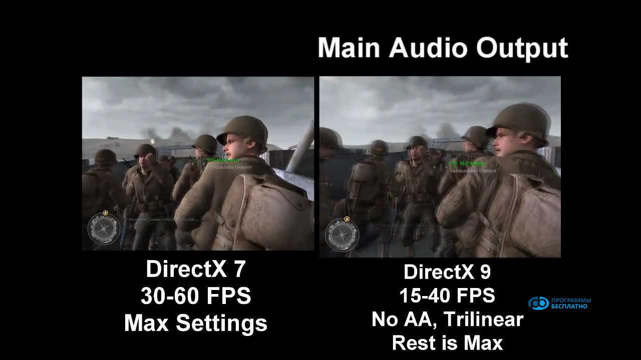 directx9-screenshots-3