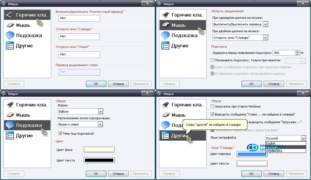 neodic-screenshots-2