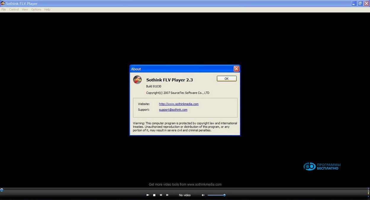 sothnik-flv-player-screenshots-2