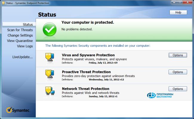 symantec-endpoint-protection-screenshots-1