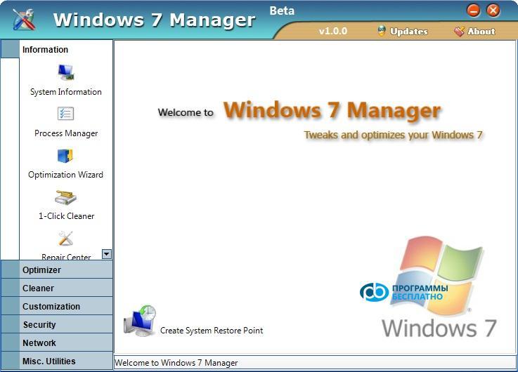 windows-7-manager-screenshots-1