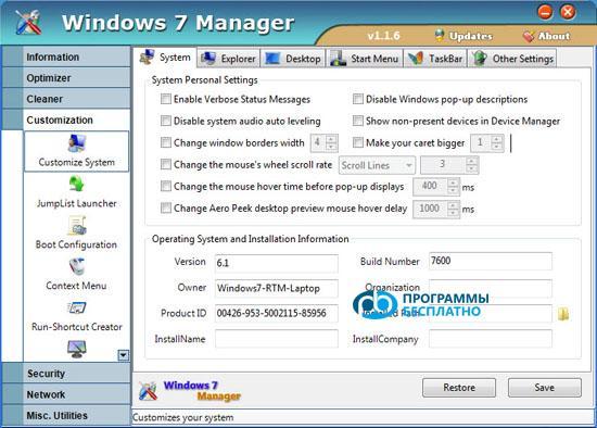 windows-7-manager-screenshots-3