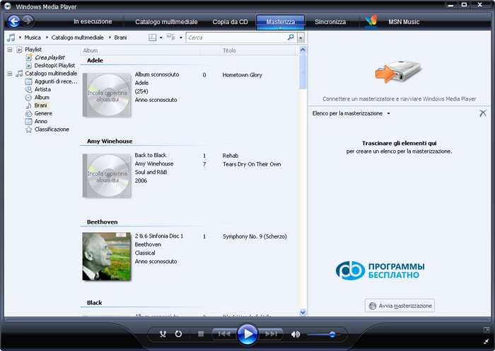 windows-media-player-screenshots-2