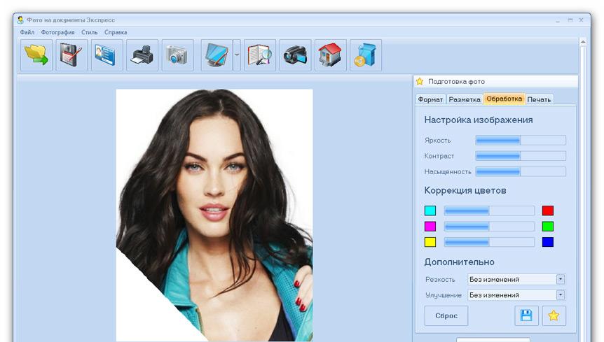 Программа для печати фото 3х4