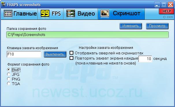 fraps-screenshots-2