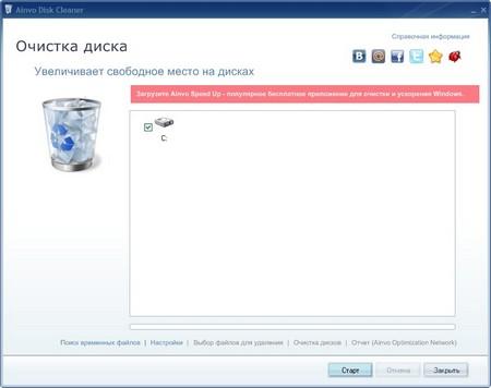 Ainvo_Antivirus_1