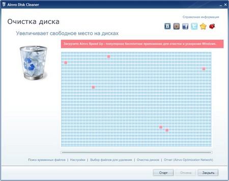 Ainvo_Antivirus_2