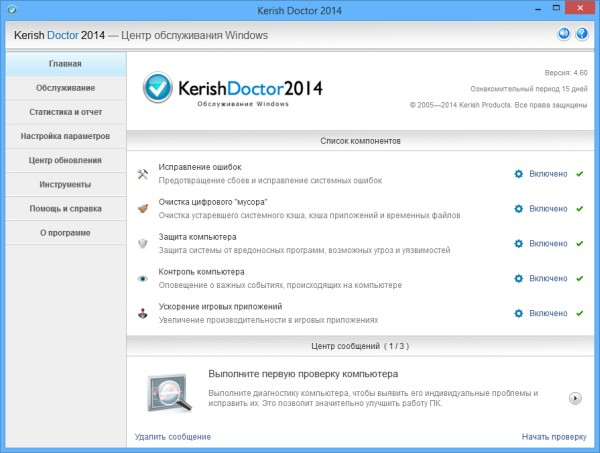 Kerish_Doctor_3
