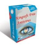 Kingsoft_Free_Antivirus_logo