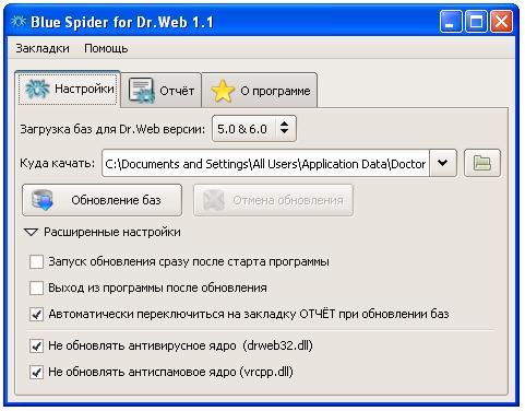 blue_spider-1